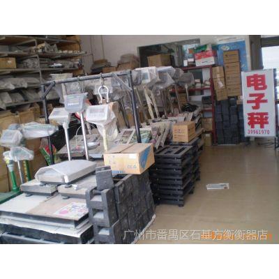 供应广州电子秤,装载机电子称