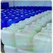 供应深圳沙井漂白水、坪山漂白水、坪地漂白水厂家低价送货上门