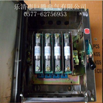 供应高品质熔断器式开关HH12-200/3Z