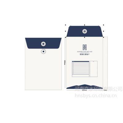 供应供应各种材料档案袋,免费设计