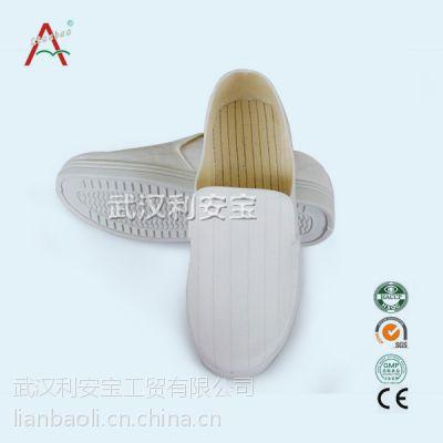 武汉厂家供应实验室洁净鞋 防静电鞋 吸汗防臭 防滑防静电