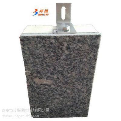 抛光面鲁灰超薄石材复合保温板