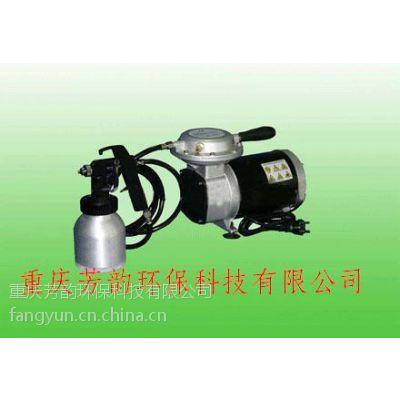 供应空气净化产品手持式静音喷涂机