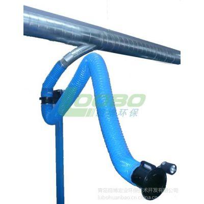 供应临沂直销柔性吸气臂 电子生产线加工烟气净化软管