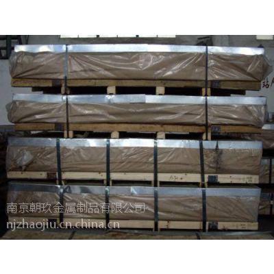江苏南京朝玖供应2A02高耐温铝板,2A02铝合金 超硬耐磨铝板