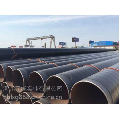 加强级3PE防腐1420*10*12*14*16*18螺旋钢管厂/螺旋焊管厂/螺旋管厂