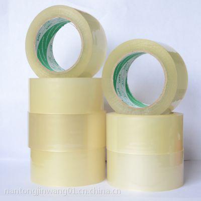 南通金旺厂家供应晶牌BOPP透明胶带封箱带4.8cm厚2cm淘宝胶带可定制胶带