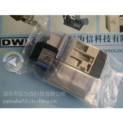 雅马哈 电磁阀 KGB-M7163-A0X KV8-M7163-A0X 军工品质