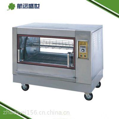 烤鸡排烤箱|烤鸡排烤炉|鸡排烧烤炉|多功能烤鸡架炉子