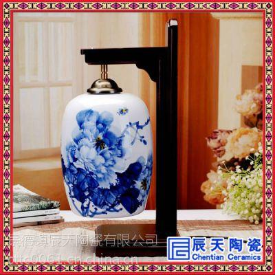 中式复古陶瓷景德镇简约田园灯具饰卧室床头台灯书房创意时尚古典