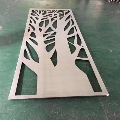 铝合金材艺术镂空铝单板_欧百得