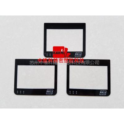 医疗仪器面板银色银色 手机盖板黑色印刷 薄膜面板印刷 CNC切割