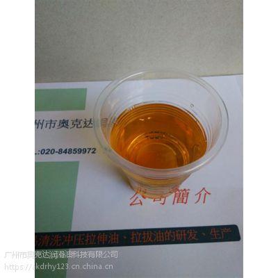 硬膜防锈油、硬膜防锈油、硬膜防锈油价格