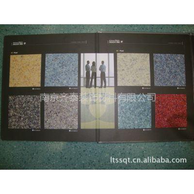 供应韩国进口LG惠宝系列PVC地板.塑胶地板