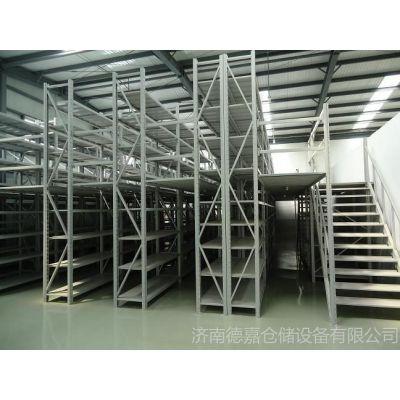 阁楼式货架平台济南德嘉搭建二层货架钢平台价格优惠