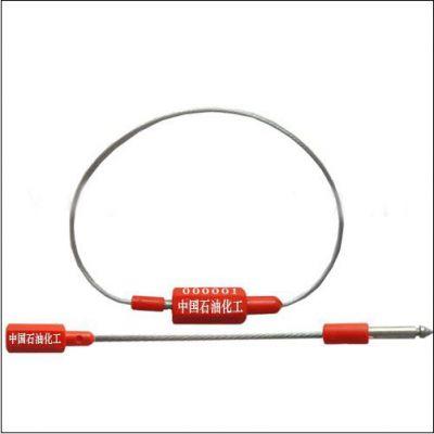 供应山东优质施封锁,钢丝封,钢丝锁专卖