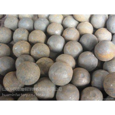 供应硅酸盐磨粉抓用高硬度不破碎耐磨钢球