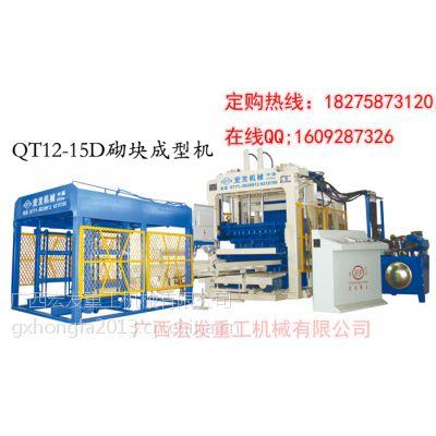 供应凭祥市免烧砖机 制砖机 中国十大砖机品牌 搅拌站,加气砌块