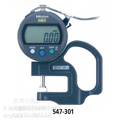 供应日本三丰指针式厚度表547-400/ 547-321 厚薄表/测厚仪