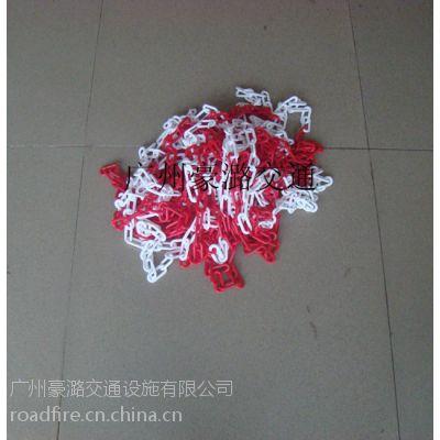 """供应""""豪潞""""塑料警示链-红白"""