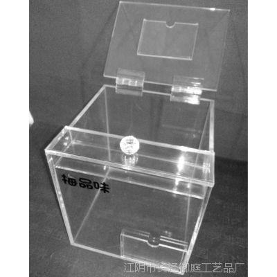 亚克力透明盒子食品盒面包有机玻璃盒子