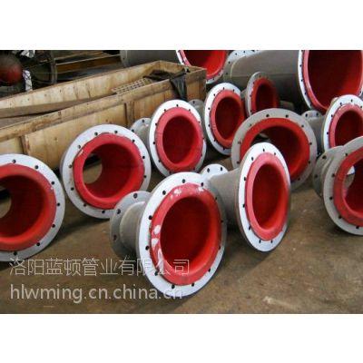 供应钢衬胶复合管道及管道配件化工衬胶管