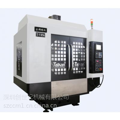 台群CNC数控加工中心856多少钱一台