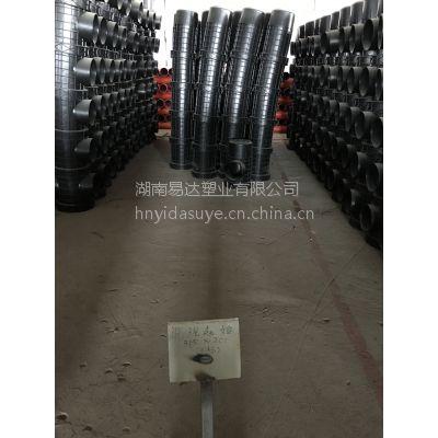 沅陵PE塑料检查井/塑料管道井厂家湖南易达塑业市场认可度高