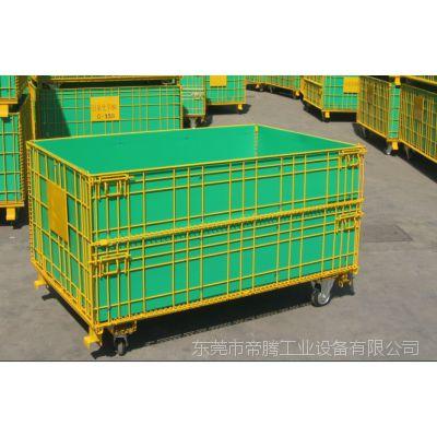 广州帝腾非标折叠式仓储笼设计生产厂家