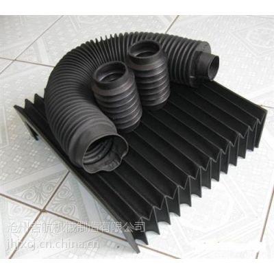 巴中机床风琴防护罩|吉航机械(图)|机床风琴防护罩定做