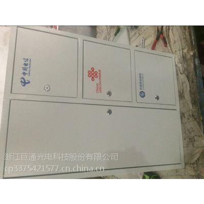 巨通光电长期供应16芯32芯48芯64芯72芯96芯144芯不锈钢304室内外三网合一光缆分纤箱