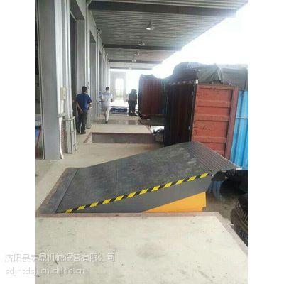 供应乌鲁木齐台边式卸货平台
