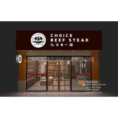 供应上海餐饮店面装修 连锁店设计装潢 上海列宾设计