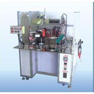 供应YS-6六站式自动焊锡机