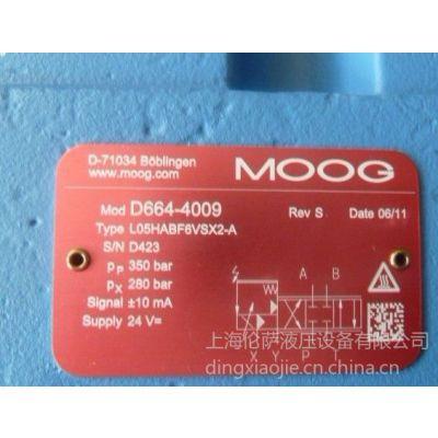 供应D664-4009 美国穆格伺服阀确保原装进口特价销售假一罚十