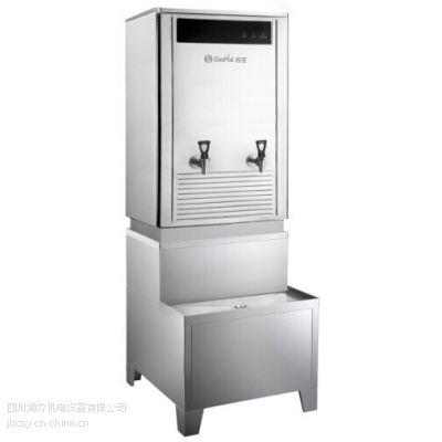 四川吉宝开水器、、成都学校安装不锈钢吉宝开水机
