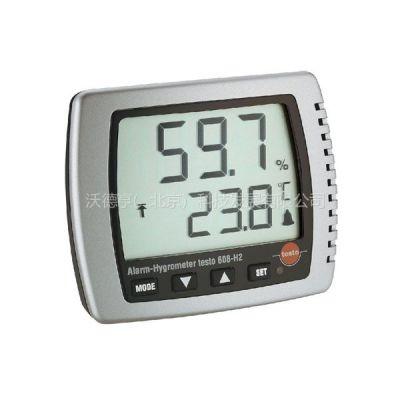 供应德国testo 608-H1/H2迷你型台式温湿度仪-低价促销,一级代理
