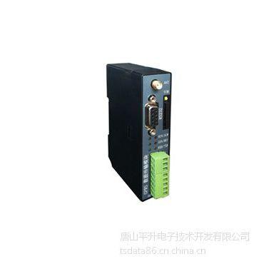 GPRS/GSM通信模块、GPRS/GSM数据转输设备