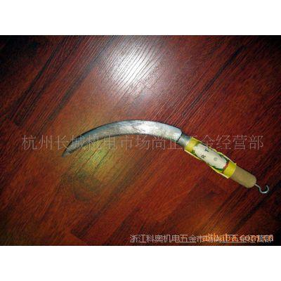 【热销中】园林绿化锯齿镰刀 月芽镰刀 钢质镰刀 尚正镰刀