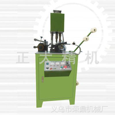 厂家生产 拉链机械设备 全自动隐形上止机 全自动金属上止机
