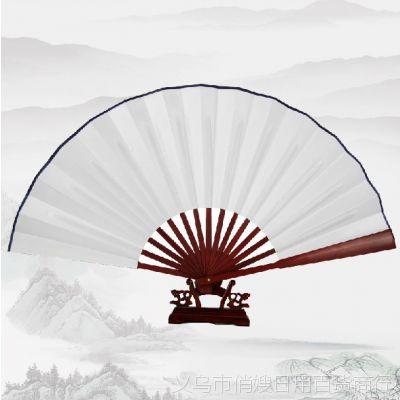 空白扇子木制工艺品竹制品动漫折扇折叠10寸空白绢布扇子折扇批发