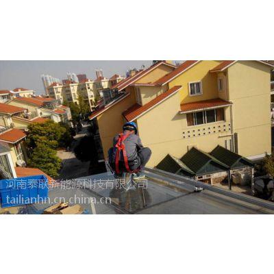 【泰联南湖-上海浦东金桥6.24KW别墅别墅分布家庭河南中方二手花园图片