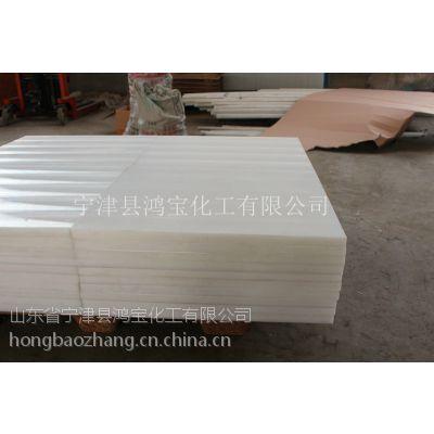 厂家直销聚乙烯板耐腐蚀高分子塑料板
