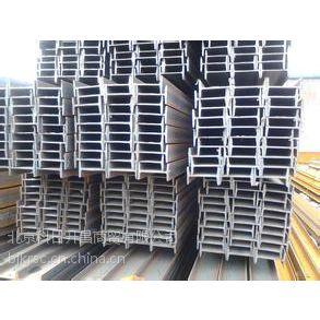 工字钢 规格齐全 价格好商量