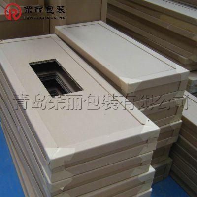 朔州平鲁区印刷硬纸板护角 厂家热销家电包装护角条 价格低