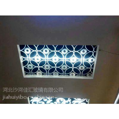厂家专业生产直销KTV酒店酒吧装修装潢吊顶背景墙艺术玻璃