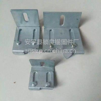 供应5公分锁良镀锌板保温装饰一体化板扣件幕墙配件
