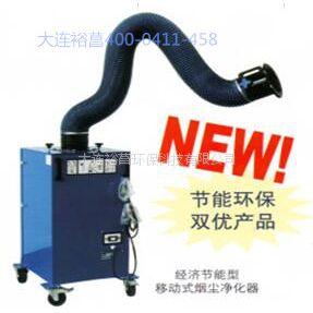 阿尔法空气净化设备移动式烟尘净化器