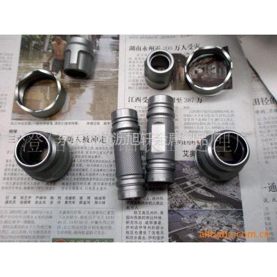 供应提供铝制手电筒表面普通硬质阳极处理加工 铝阳极氧化 铝表面处理