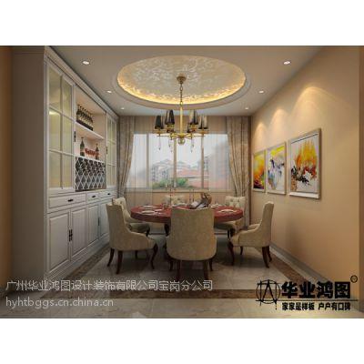 供应本土至具实力的家装公司-广州华业鸿图宝岗公司